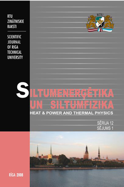 Heat & Power and Thermal Physics / Siltumenerģētika un siltumfizika